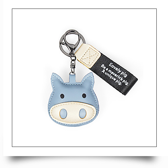 Leather Pig Keychain